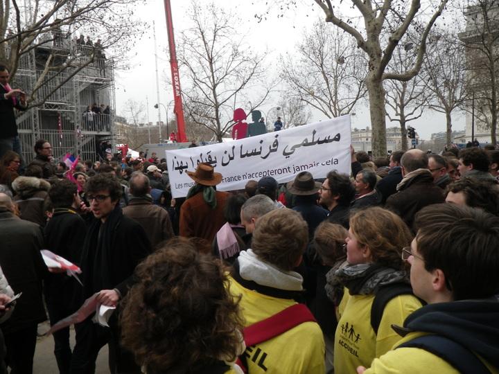 Banderole musulmans de France
